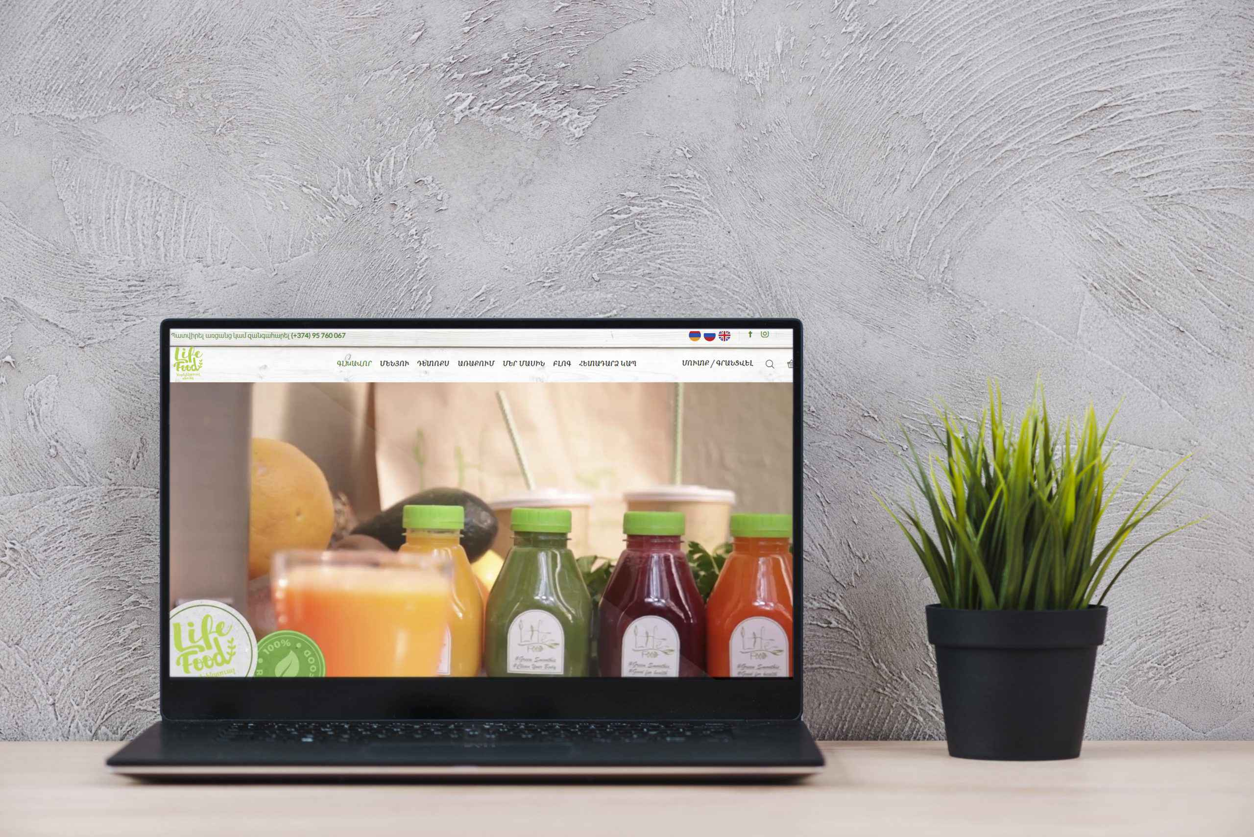 lifefood_mockup_laptop_1-min