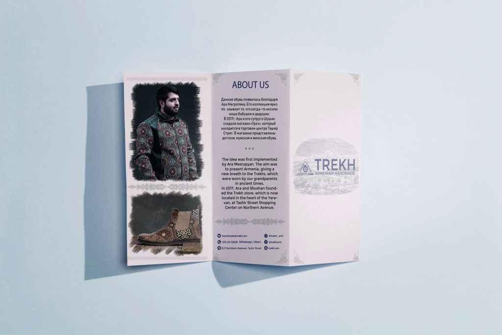 trekhb